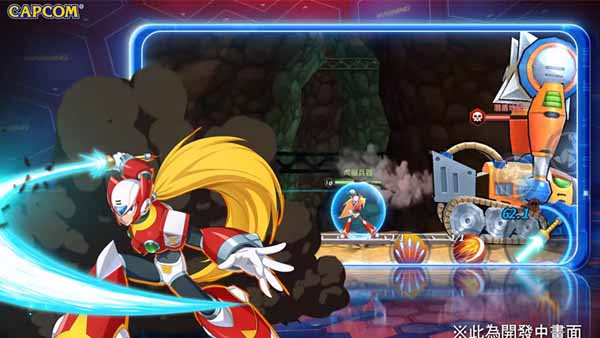 Capcominsideee.jpg