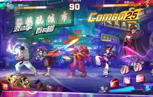 streetfighter_Inside.jpg